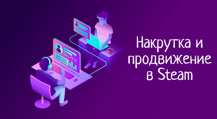 программа для накрутки подписчиков телеграм